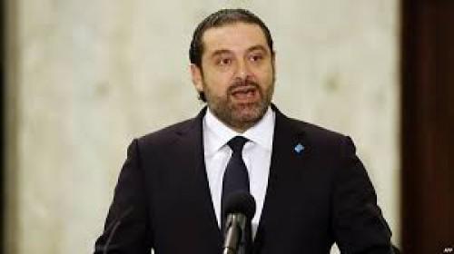 الحريري: هدفنا إنقاذ لبنان من الضياع