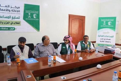 مدير مركز الملك سلمان الإغاثي يزور المكلا ويقدم مساعدات غذائية للطلاب