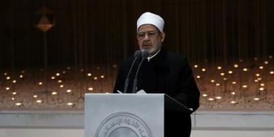 """""""المشهد العربي"""" يرصد 20 رسالة للإمام الأكبر في كلمته بمؤتمر """"الأخوة الإنسانية"""""""