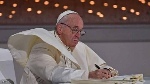 """توافد الآلاف لحضور قداس البابا """"فرانسيس"""" في أبوظبي"""
