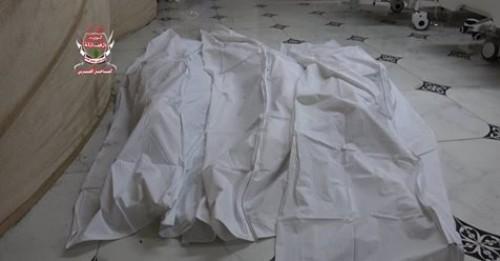 شاهد.. لغم حوثي يقتل 3 أطفال من أسرة واحدة بالحديدة