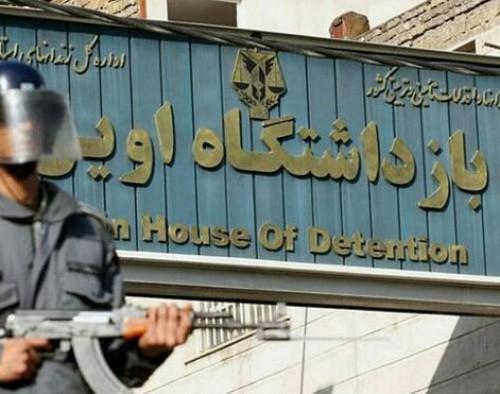 """تفاصيل اعتقال مسؤول إيراني بتهمة إهانة """"خامنئي"""" والتحريض على النظام"""