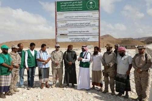 بالصور.. البرنامج السعودي لتنمية اليمن يفتتح المرحلة الأولى من آبار المهرة