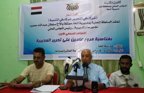 قوات الأمن تكشف تورط مليشيا الحوثي في حادث المخا الإرهابي