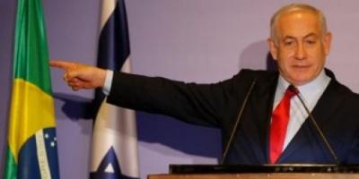"""""""هأرتس"""": حزب الليكود الحاكم سيشكل الحكومة الإسرائيلية المقبلة"""