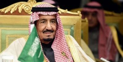 العاهل السعودي: سنواصل مكافحة الفساد و منع التعدي على المال العام