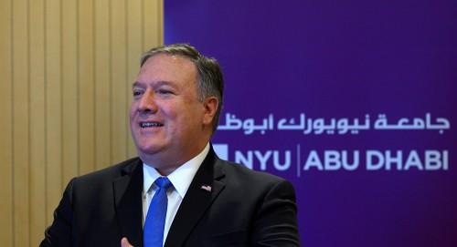 """""""بومبيو"""" يشدد على أهمية الحوار بين كافة أطراف الشعب الأفغاني"""