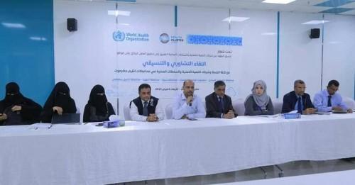 برعاية البحسني.. لقاء تشاوري بين مكاتب حكومية وكتلة الصحة وشركاء التنمية الصحية (صور)