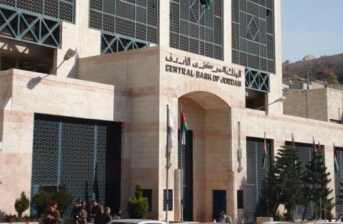 تفاصيل تراجع صافي الاستثمار بالأردن لـ53.9%
