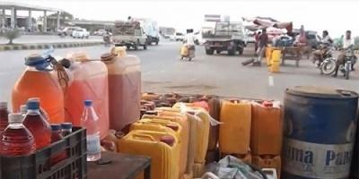 التجارة الحرام.. الإصلاح يسهل بيع المشتقات النفطية في أسواق الحوثي السوداء