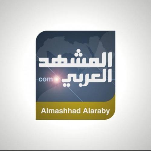 """نشرة أخبار """" المشهد العربي """" ليوم الخميس 7 فبراير 2019 (فيديو)"""
