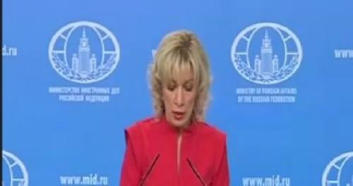 """""""زاخاروفا"""" تعلق على قرار حظر مشاركة المراقبين الروس على الانتخابات الأوكرانية"""