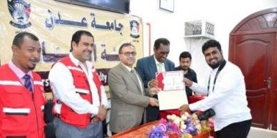 تنظيم أول ورشة للإسعافات الأولية في جامعة عدن خلال 2019