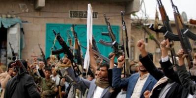 """قتل البشر وسرقة الأرض.. """"وسيلة قذرة"""" تُموّل إرهاب الحوثيين"""