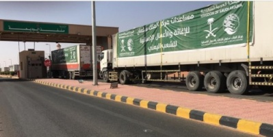 """مساعدات غذائية وطبية وإيوائية..""""سلمان للإغاثة"""" ينصر الإنسانية في اليمن"""