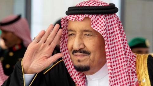 وثيقة سرية تكشف رفض السعودية التطبيع مع إسرائيل