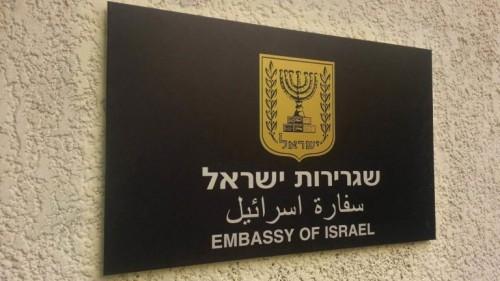 بعد افتتاحها للسفارة الافتراضية.. شعب الخليج العربي يشن هجوما على إسرائيل