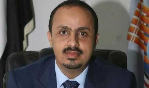 الإرياني: مليشيا الحوثي تحول عربات الجيش إلى سيارات خاصة