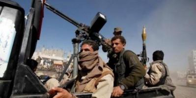 """العبث الإيراني - الحوثي.. إرهابٌ لوّث سماء """" حسناء شبه الجزيرة """""""