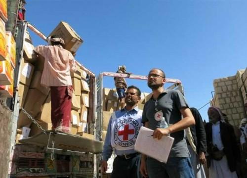 الصليب الأحمر الدولي يزيد من نشاطه بعدن والمحافظات المحررة