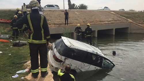 هولندا: مصرع أربعة أشخاص بعد سقوط سيارتهم في الماء