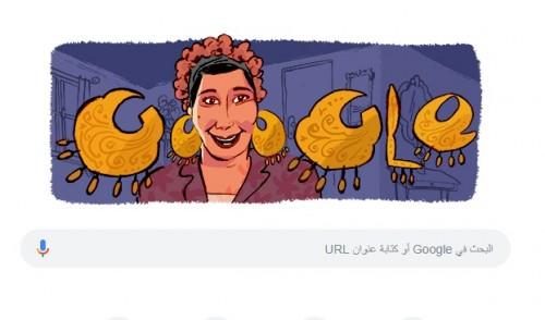 جوجل يحتفل بذكرى ميلاد حماة السينما المصرية ماري منيب
