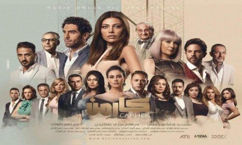 ريهام حجاج هاربة من الزواج في مسلسل كارمن (تفاصيل)