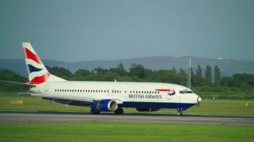 """""""الشاي والقهوة"""" يتسببان في هبوط طائرة بريطانية إضطرارياً"""