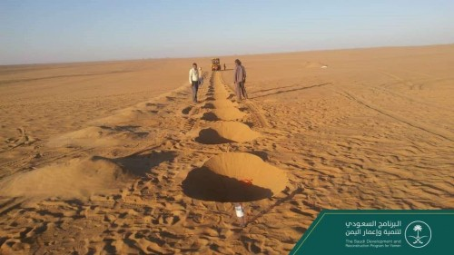 البرنامج السعودي: بدء أعمال تسوير مطار مأرب الدولي