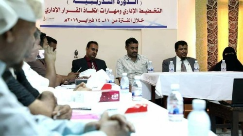 افتتاح الدورة التدريبية لتنمية مهارات الكوادر الحكومية بالمهرة