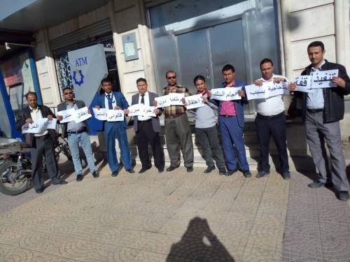 السفارة اليمنية في أمريكا تدين وضع موظفي القطاع المصرفي في البلاد