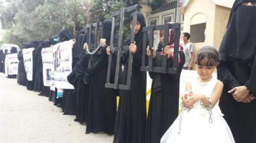 اعتقال الفتيات يكشف ضعف الحوثي في مواجهة السخط الشعبي