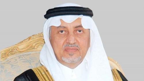 """السعودية: لا صحة عما يتردد عن وفاة أمير """"مكة المكرمة"""""""