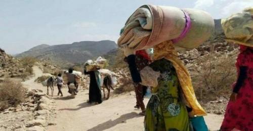 مصطلحات الثورة.. أداة مليشيا الحوثي لتغيير الواقع الديموغرافي