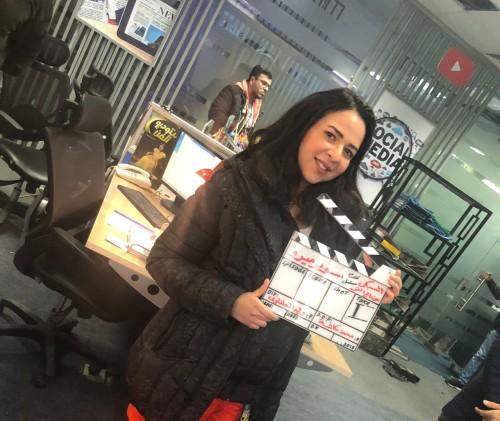 "بالصور.. إيمي سمير غانم تبدأ تصوير مسلسلها "" سوبر ميرو """