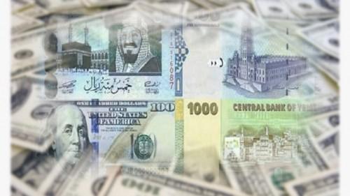 أسعار صرف العملات الأجنبية مقابل الريال اليمني اليوم الثلاثاء (فيديو)