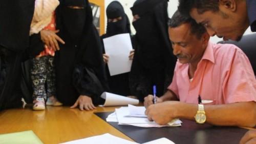 تدشين البرنامج التدريبي المهني والتخصصي للعام 2019 في عدن