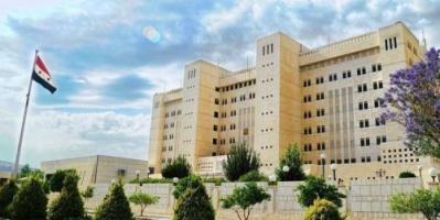 سوريا تطالب مجلس الأمن الدولي بالوقوف ضد جرائم داعش
