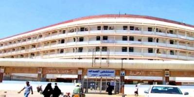 اجتماع يناقش تقارير لجنة تقييم أوضاع القطاع الصحي بعدن