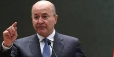 مفوضية الانتخابات العراقية تحل الحزب السابق لبرهم صالح