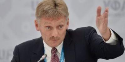 الكرملين: روسيا لن تشرع فى إجراء اتصالات أو محادثات بشأن نزع السلاح