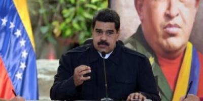 المعارضة بفنزويلا تسمح لمادورو خوض الانتخابات الرئاسية