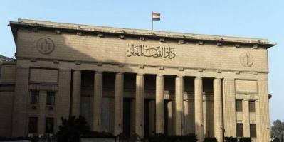 """مصر.. النائب العام يصدر قرارًا بحجب مواقع تبث مقاطع """"منافية للآداب"""""""