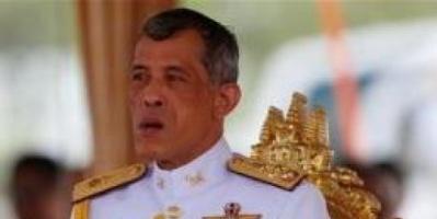 مطالب بحل حزب لترشيحه شقيقة الملك بتايلاند لمنصب رئيس الوزراء