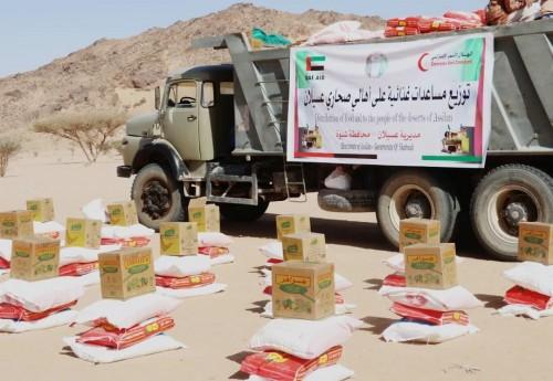 الهلال الأحمر الإماراتي يوزع مساعدات على 8 آلاف شخص بشبوة