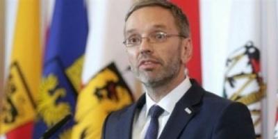 داخلية النمسا تطالب بإقرار عقوبات أوسع فى جرائم الاعتداء على رجالها