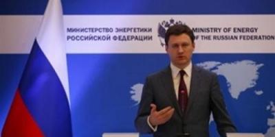 رويترز: متوسط إنتاج النفط الروسى بلغ 11.34 مليون برميل يوميا