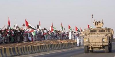 """الإمارات والجيش العماني يختتمان التمرين المشترك """"تعاون 2"""""""