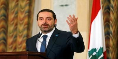 الحريري: الطائف وضع حدا للحرب الأهلية اللبنانية