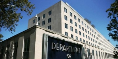 الخارجية الأمريكية: 261 شخصا ظلوا في سجون إيران بسبب عقيدتهم